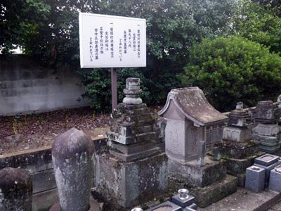 千利休先祖の墓