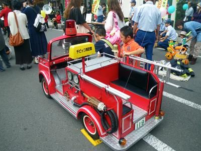 ちびっこ消防隊