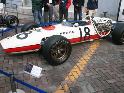 ホンダ RA273