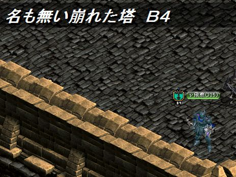 Rs_20100502_01
