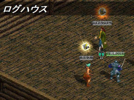 Rs_20100511_00