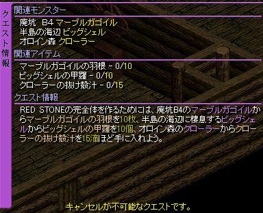 Rs_20100511_01