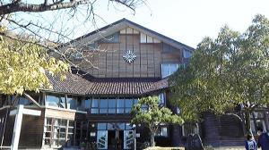 弘道小学校