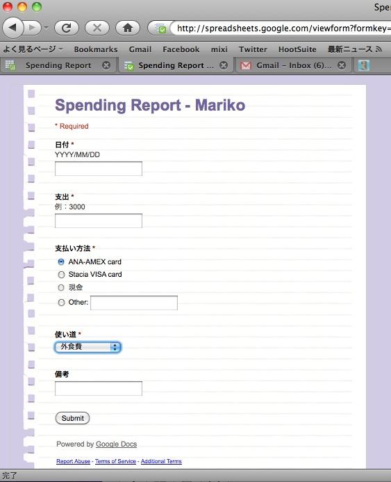 スクリーンショット(2010-02-20 4.37.23)