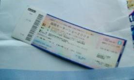福岡モーターショー(1)091214