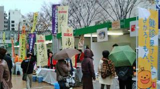 福岡モーターショー(11)091214