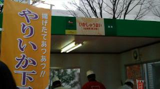 福岡モーターショー(15)091214