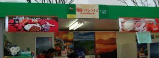 福岡モーターショー(19)091214