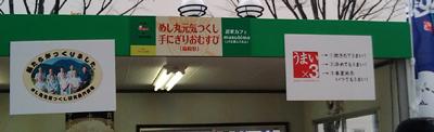 福岡モーターショー(21)091214