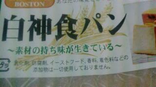 岩田屋じゃらんフェア(14)100112