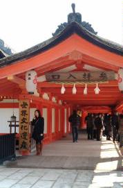 広島旅行(1)100118