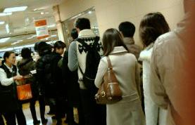 広島旅行(4)100118