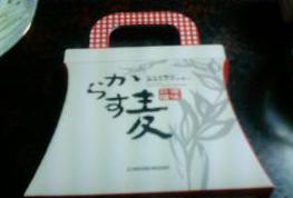 広島旅行(18)100118