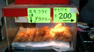 広島旅行(38)100118