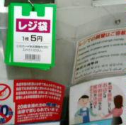 広島旅行(46)100118