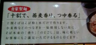 広島旅行(52)100118