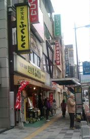 サーカスとふくとく食堂(6)100126
