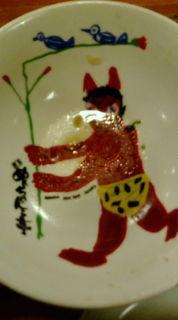めんちゃんこ亭(11)100405