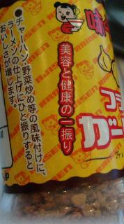 味干拉麺(13)100426