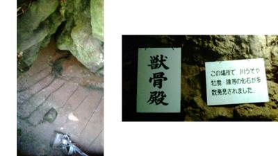 北九州旅行(16)100519