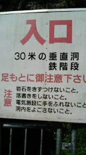北九州旅行(14)100519