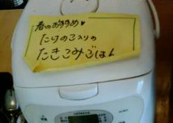 くう(12)100526