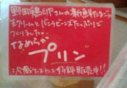 くう(23)100526