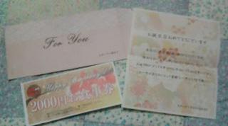 たえちゃんの誕生日(19)