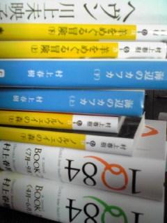 murakamiharuki1.jpg