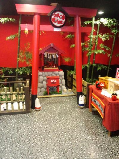 赤べこ神社
