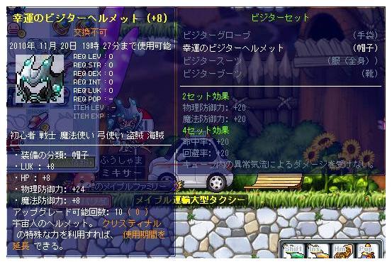 10_22_1.jpg