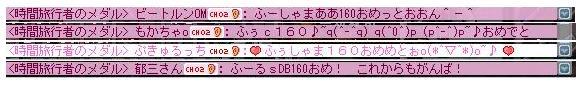 11_22_2.jpg