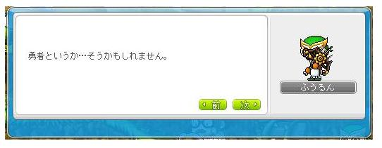 12_25_1.jpg
