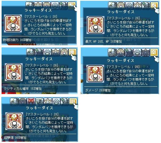2_14_1.jpg