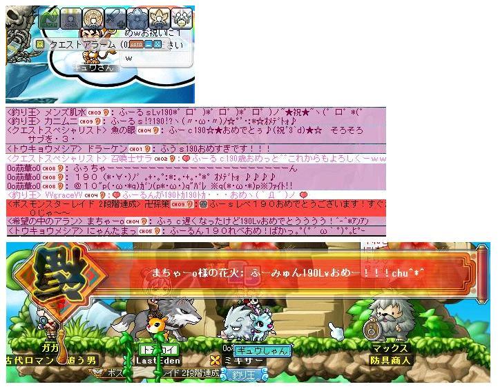5_15_2.jpg