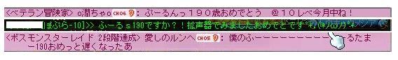 5_24_0.jpg