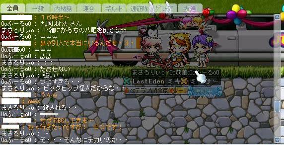 8_13_5.jpg