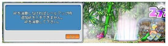 8_20_4.jpg