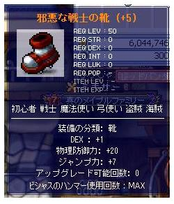 9_12_5.jpg