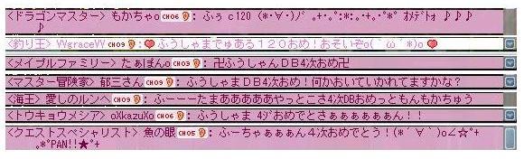 9_12_6.jpg