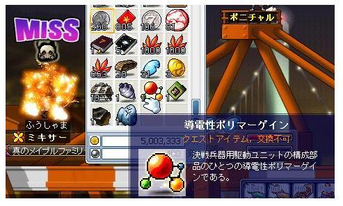 9_26_3.jpg