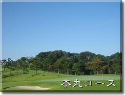 course_01.jpg