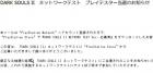 20131025ds-mail.jpg