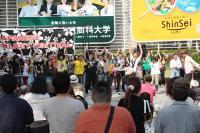 20100505-kagayake3.jpg