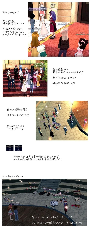 1225_02.jpg