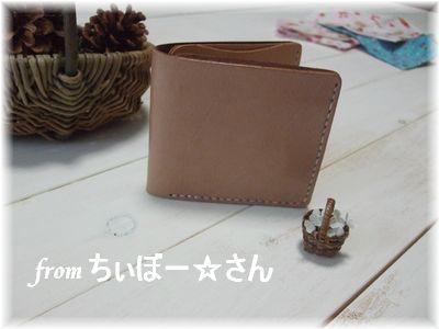 2009_1212blog06120015.jpg