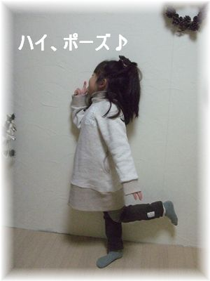 2009_1221blog06120011.jpg