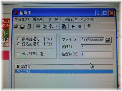 2010_0416blog06120008.jpg