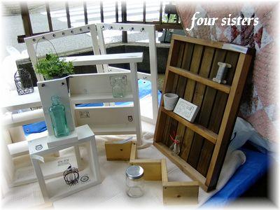 2010_0629blog06120015.jpg