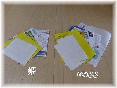 2010_0713blog06120001.jpg